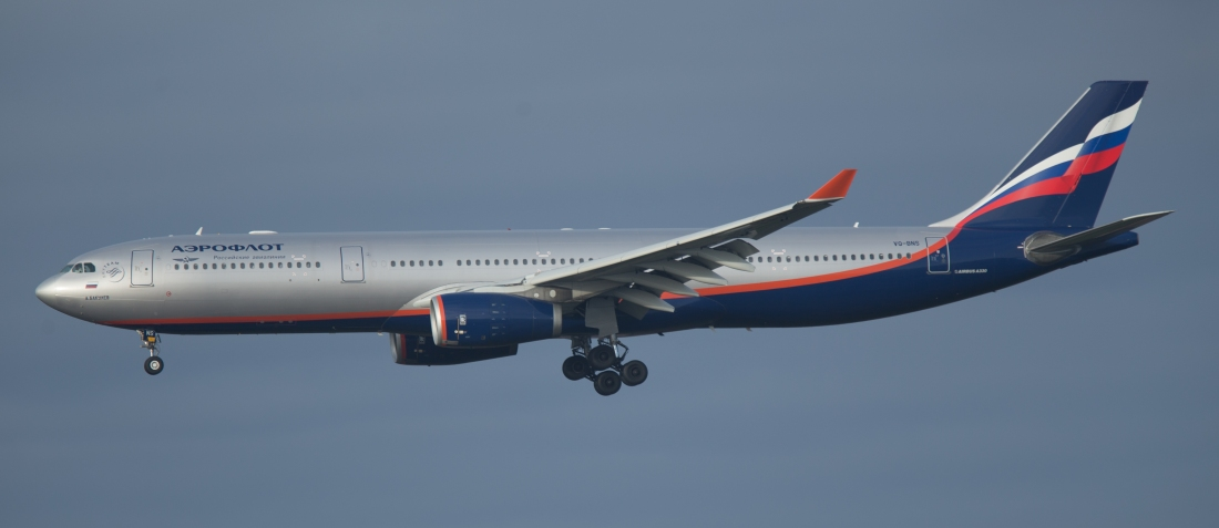 VQ-BNS SU A330-3 PH 11 DEC 18